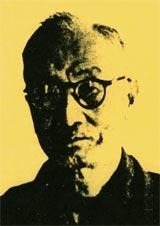 Ishikawa Sanshiro