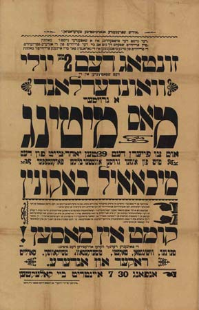 affiche pour le meeting  anarchiste en yiddish
