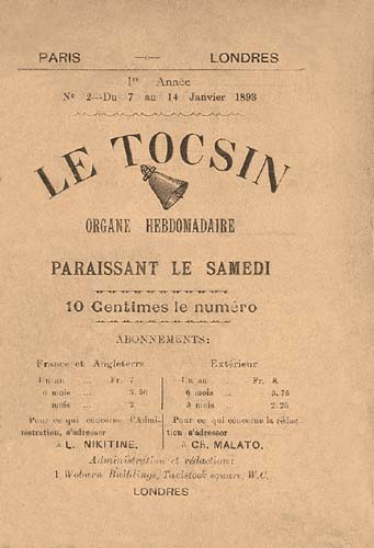 "journal ""Le Tocsin"""